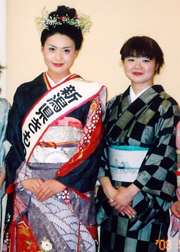 2002年新潟県きものの女王・金子恵美さん