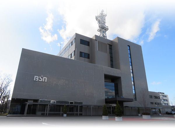BSN新潟放送